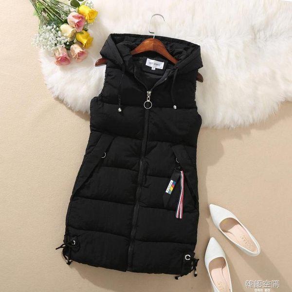 秋冬新款韓版女裝羽絨棉馬甲中長款大碼修身無袖棉衣馬甲背心外套