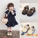 女童皮鞋公主鞋軟底寶寶兒童豆豆鞋小童單鞋【淘嘟嘟】