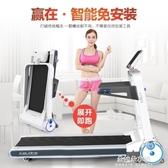 跑步機優步K3室內跑步機家用款小型折疊超靜音女迷你平板健身房專用