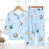 兒童棉綢睡衣夏季薄款長袖男童小寶寶空調家居服男孩綿綢睡衣套裝 格蘭小舖