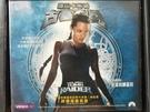挖寶二手片-V04-093-正版VCD-電影【古墓奇兵1】安潔莉娜裘莉(直購價)