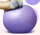 瑜伽球 健身球加厚防爆大龍球兒童感統專用分娩助產瑜珈球【快速出貨八折搶購】