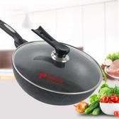 Kitchen-Art韓國進口透明鋼化玻璃不銹鋼鍋蓋炒鍋蓋可立防溢鍋蓋