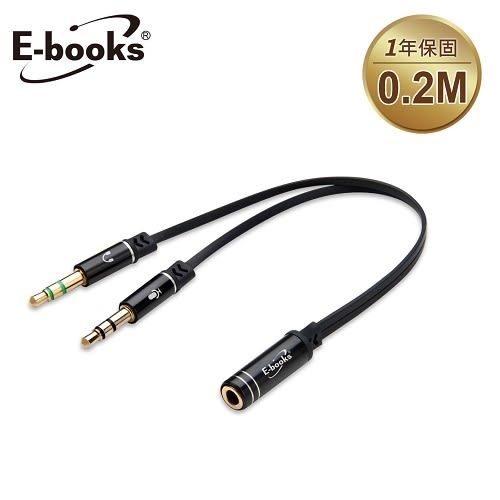 E-books一母轉二公耳機麥克風音源轉接線X19_3.5mm-20cm【愛買】