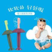 兒童軟毛牙刷嬰兒牙刷硅膠兒童訓練牙刷一嬰幼兒0-2歲兒童1-3軟毛寶寶乳牙刷快速出貨下殺75折