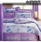 LIUKOO水樣幸福 超細精梳棉 雙人5*6.2七件式床罩組[台灣製造]