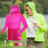 《團購棒棒》【輕薄防風反光運動外套-女款】3色S-XL 情侶外套 連帽外套 防曬外套 女外套