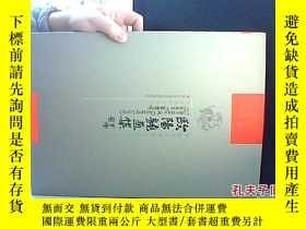 二手書博民逛書店中國花鳥畫家罕見歐陽龍畫集178798 歐陽龍 吉林美術出版社