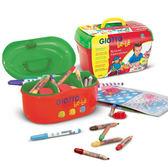 里和家居 l 義大利Giotto Bebe寶寶塗鴉樂 手提禮盒 收納盒 彩色筆 蠟筆 玩具