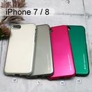 【MERCURY】金屬光澤保護軟殼iPhone SE (2020) / iPhone 7 / 8 (4.7吋)