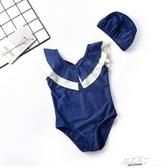 兒童泳衣 女童連體可愛ins公主泳衣溫泉寶寶游泳衣泳裝【快速出貨】