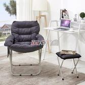 懶人沙發 創意懶人沙發可折疊電腦椅客廳單人沙發椅榻榻米休閒寢室椅子 數碼人生