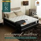 【Home Meet】3M防潑水獨立筒床墊/雙人5尺(二合一可拆式-舒適層+獨立筒支撐層)/H&D東稻家居