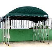 戶外雨棚露天遮陽棚伸縮式雨棚車庫棚室外推拉蓬 棚子戶外篷房避雨棚悵蓬