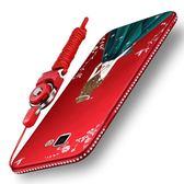 三星On7 版手機殼SM-G6100保護硅膠套J7prime防摔軟殼女款潮 祕密盒子