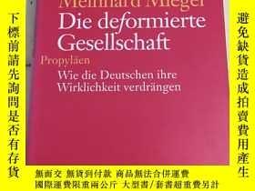 二手書博民逛書店Die罕見deformierte GesellschaftY17030