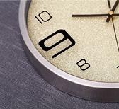 邁爾金屬靜音掛鐘客廳時尚臥室掛錶鐘錶簡約創意石英鐘錶墻時鐘