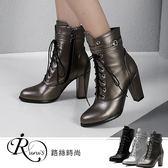 韓系雜誌款個性綁帶扣環造型拉鍊高跟短靴/3色/35-43碼 (RX0947-664) iRurus 路絲時尚