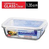 樂扣樂扣 第三代耐熱玻璃保鮮盒 長方形1.35L