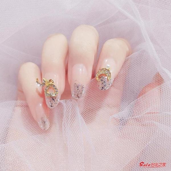 美甲貼 美甲工具用品 可穿戴拆卸式成品假指甲貼片甲片鑽甲手指甲片