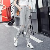 運動褲女寬鬆束腳夏季薄款破洞百搭女褲子灰色休閒2020年新款衛褲