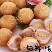 【海鮮主義】蛋黃麻糬丸 15入 /盒(約530g)