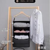 旅行收納包便攜行李箱衣服旅游分裝衣物內衣收納袋子整理包神器 OO3669【雅居屋】