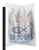 1C6B【魚大俠】SD005活凍現流級透抽15/20cm規格(約5~8尾/1kg±5%/包)
