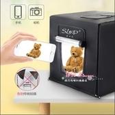 攝影棚 LED60cm攝影棚小型迷你產品拍照補光燈拍攝攝影道具柔光燈箱T