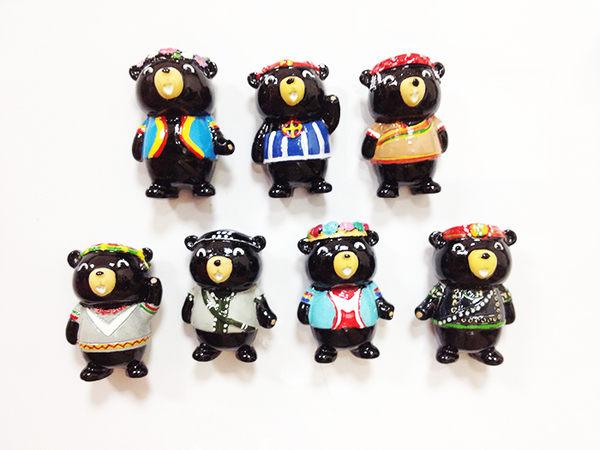【收藏天地】台灣紀念品*原住民風台灣黑熊立體造型冰箱貼七款/小物 磁鐵 原住民 黑熊 禮品