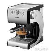 Donlim東菱家用意式半自動咖啡機小型手動迷你蒸汽式打奶泡煮濃縮AQ 有緣生活館
