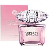 VERSACE 凡賽斯 Bright Crystal 香戀水晶 女性淡香水 30ml 公司貨 93802《Belle倍莉小舖》