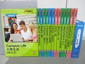 【書寶二手書T2/語言學習_RIZ】eway-大學生活_購物_相處與問候等_共14本+點讀筆合售