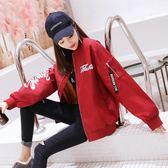 春季韓版棒球服外套女開學季學生情侶裝外套