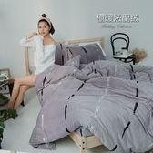 超柔瞬暖法蘭絨3.5尺單人床包二件組(不含被套)#FL007# 獨家花款 [SN]親膚 法萊絨