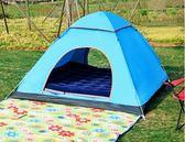 (一件免運)帳篷戶外2人自駕遊全自動雙人野外露營XW