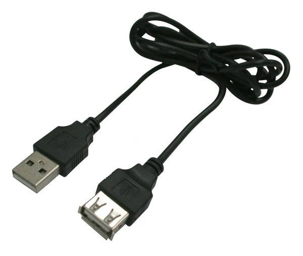 ✔KINYO USB-22 傳輸線 長120公分 USB 2.0 A公/A母 /1.2M/高速輸出/延長線/支援3C配件