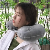 按壓充氣u型枕頭坐著睡覺靠枕長途開車神器坐車旅行神器便攜頸枕 時尚芭莎