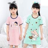 兒童睡衣棉質女童女孩睡裙中大童卡通短袖寶寶夏季睡衣家居服睡裙【快速出貨限時八折】