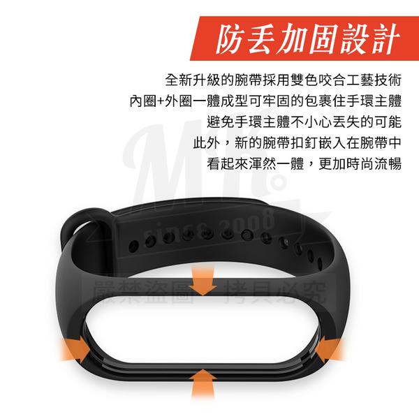 【宅配免運】小米手環5 矽膠彩色腕帶 單色替換錶帶 智能手環 藍芽手環 運動腕帶 送螢幕保護貼