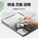 電容筆細頭繪畫蘋果平板觸控