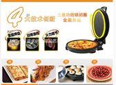 電烤爐110V烤爐電餅鐺110伏電壓雙面加熱  igo祕密盒子