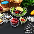 歐式水果盤客廳創意家用 果盤玻璃茶幾餐桌水果盆糖果盤干果盤 st3850『美鞋公社』