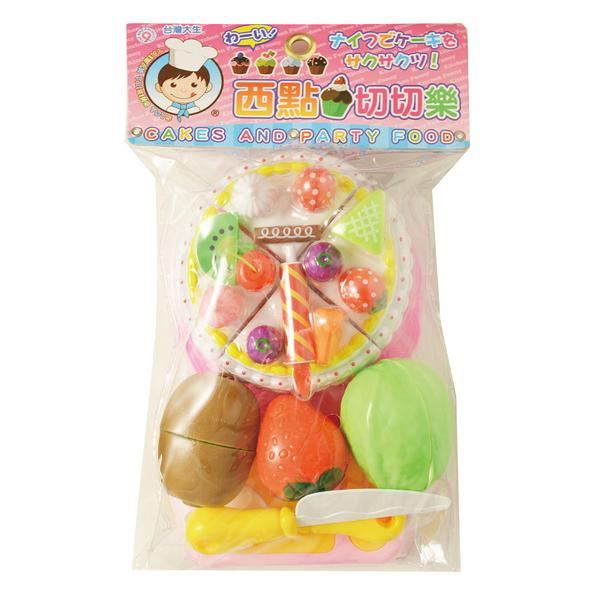 (獨家發售) Just Like Home-蛋糕水果切切樂 玩具反斗城