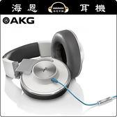 【海恩特價 ing】AKG K551 白色 耳罩式耳機 for ipod/iphone/ipad 愛科公司貨