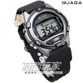 JAGA 捷卡 防水多功能 電子錶 藍色夜光 男錶 運動錶 學生錶 軍錶 M267-A黑
