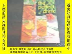 二手書博民逛書店the罕見perfect drink翻譯:完美的飲料Y20470