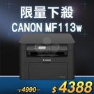 【限量下殺20台】Canon image...