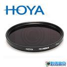 HOYA PRO ND64 82mm 減光鏡 數位超級多層鍍膜 廣角薄框 (立福公司貨) 分期0利率郵寄免運