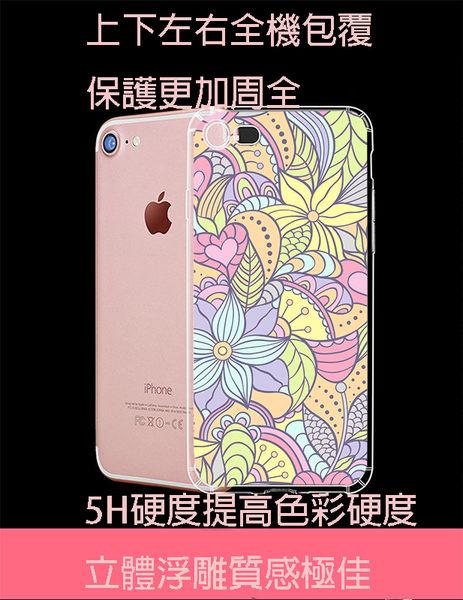 ♥ 俏魔女美人館 ♥ iPhone 7 {粉色花朵 *立體浮雕硬殼} 手機殼 手機套 保護殼